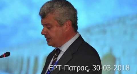 Συνέντευξη ERT Πάτρας 30-3-2018