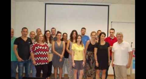 Θερινο Σχολειο, Ιουλιος 2016, Ελληνικό Ανοικτό Πανεπιστήμιο
