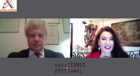 Συνέντευξη στην Δρ. Μαράη Γεωργούση για το Αχελώος ΤV του Κοσμήτορα του ΕΑΠ κ. Ιωάννη Καλαβρουζιώτη