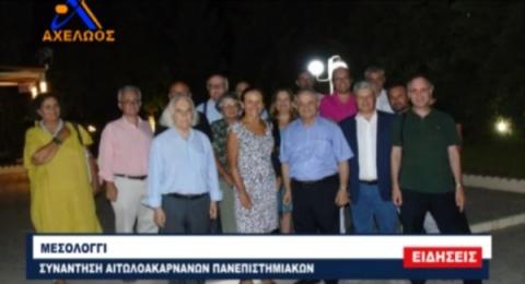 Συνένετυξη στον Αχελωο TV 25-08-2018
