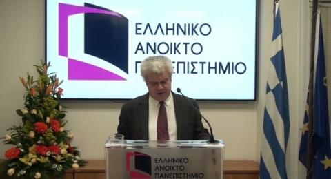 Swearing in Hellenic Open University 2019-20