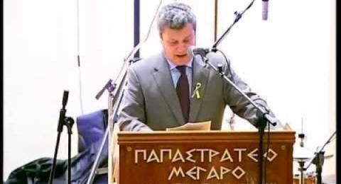 Ομιλία για τα άτομα με ειδικές ανάγκες του 'Παναγία Ελεούσα', Αγρίνιο, 2008.
